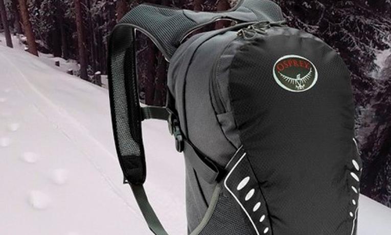 Osprey Daylite backpack | BIFL backpack