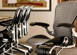 The best quality office chair | Herman Miller Aeron BIFL