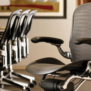 The best quality office chair | Herman Miller Aeron BIFL
